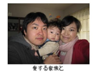 吉川隆雅の家族