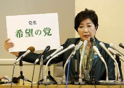 希望の党代表・小池百合子