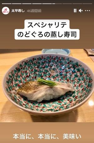 寿司リーマンとは何者?本名や経歴まとめ 早稲田出身の営業マンか