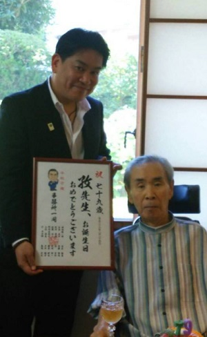 羽田雄一郎氏と父親・羽田孜元首相