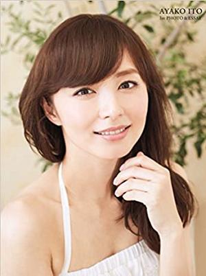 二宮和也の妻・伊藤綾子