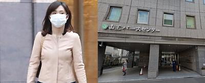 二宮和也の妻・伊藤綾子の目撃情報②