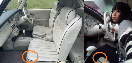日産フィガロ内装とLiSA愛車比較画像