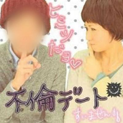 桑子アナのプリクラ画像①