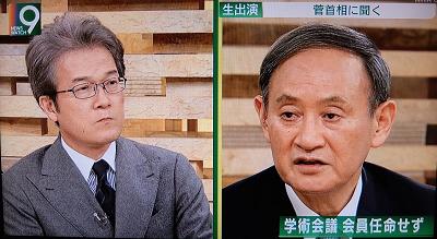 有馬嘉男アナと菅総理