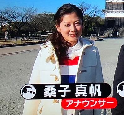 桑子真帆アナ