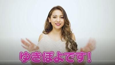 ゆきぽよYouTube画像③