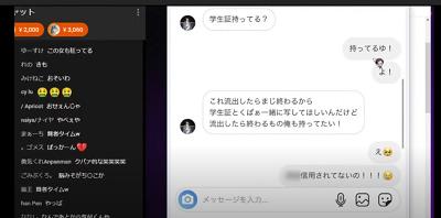 コレコレチャンネル③
