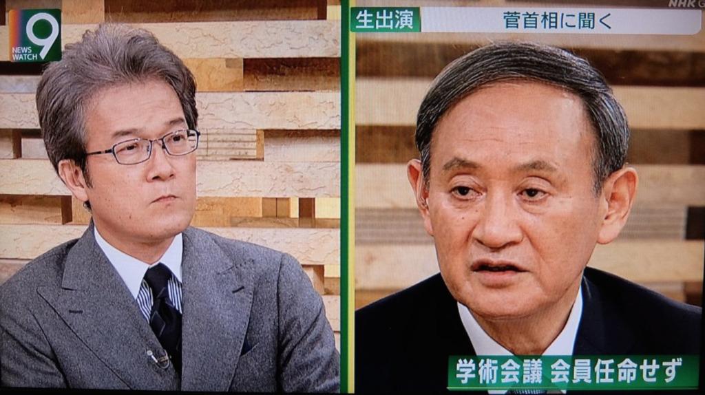 ニュースウォッチ9の有馬嘉男キャスターと菅総理