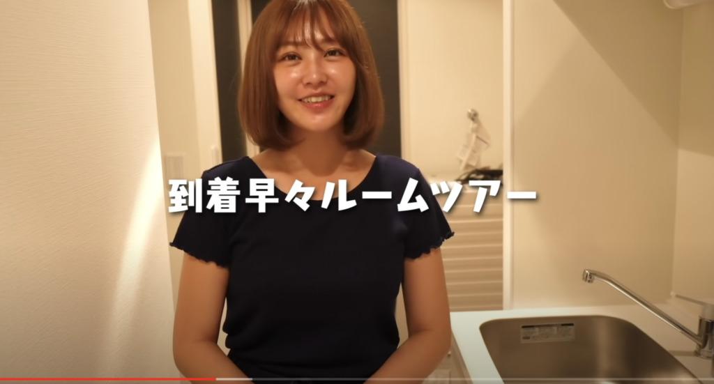 てんちむ自宅・ワンルームアパート②