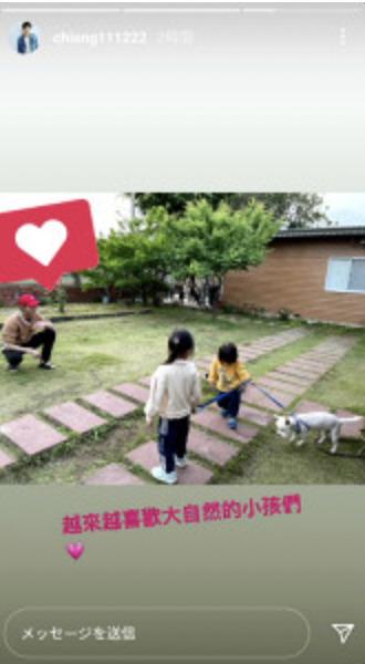 福原愛の夫・江宏傑インスタストーリー