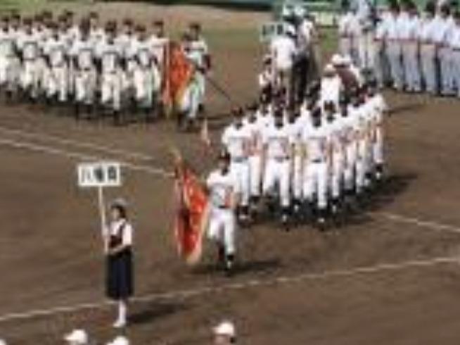 滋賀県立八幡商業高等学校ホームページ