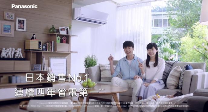 福原愛と夫の江宏傑の出演するCM