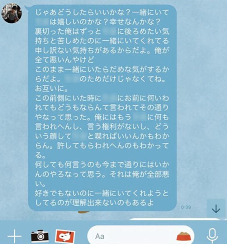 東ブクロのLINE画像③