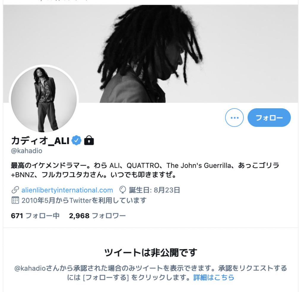 Kahadio(白井カディオ)のTwitter