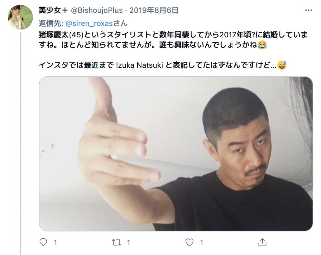 岡本奈月に関するツイート③