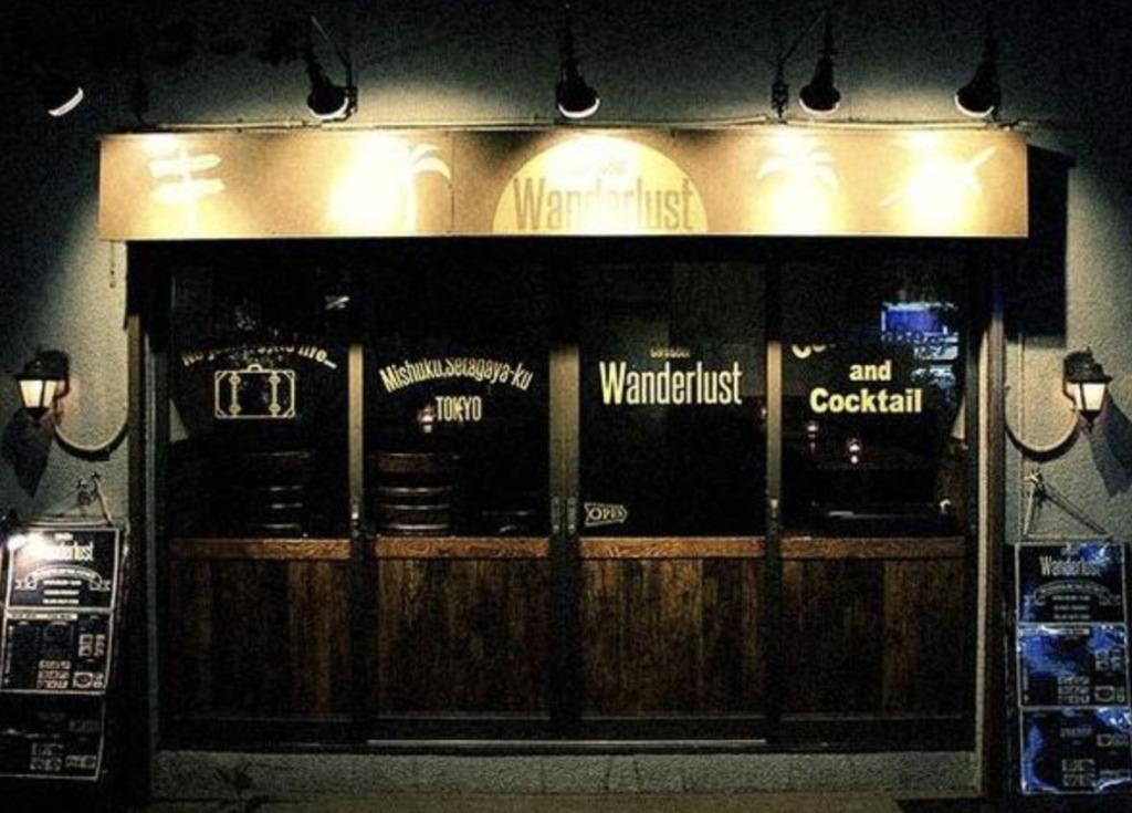 Cafe&Bar Wanderlust