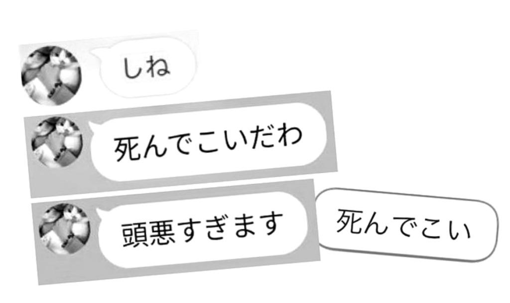 岡田真弓(スウィートパワー社長)のLINE画像