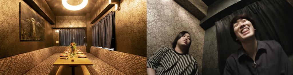 KAGEROU ebisu個室とサブチャンネル画像比較