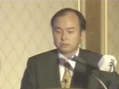 ソフトバンク記者会見時の孫正義(2003)