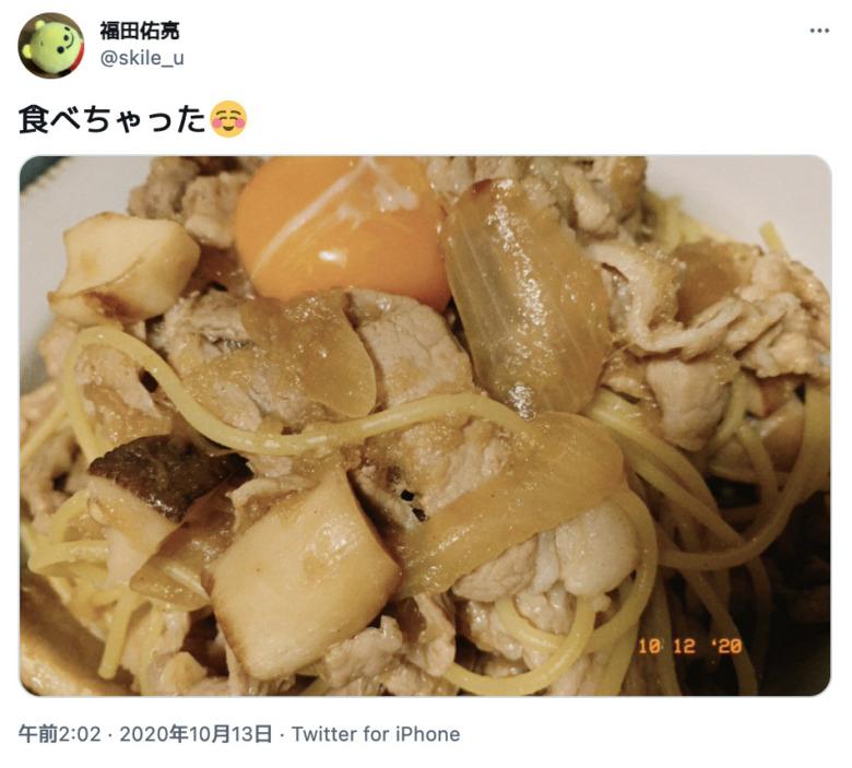 福田佑亮のツイート