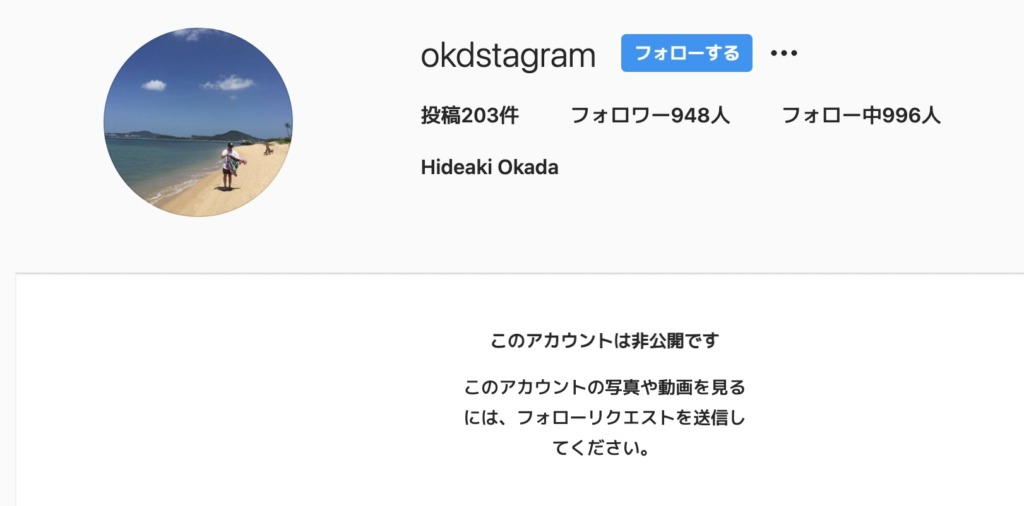 岡田英明のInstagram