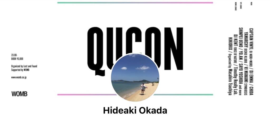 岡田英明のフェイスブック