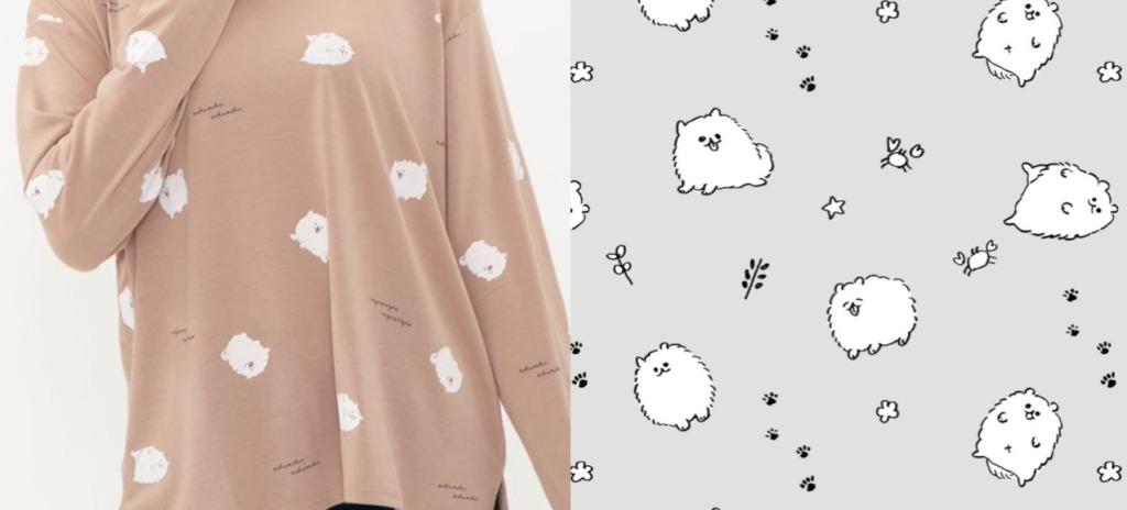 チュチュアンナのパジャマと漫画犬さんのイラスト比較