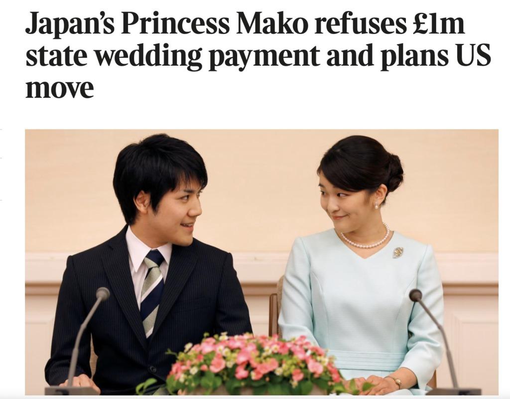 タイムズ紙のニュース